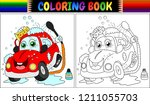 coloring book with red cartoon... | Shutterstock . vector #1211055703