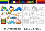 coloring book with playground... | Shutterstock . vector #1211057893