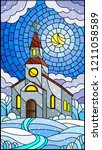 illustration in stained glass... | Shutterstock .eps vector #1211058589