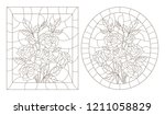 a set of contour illustrations... | Shutterstock .eps vector #1211058829