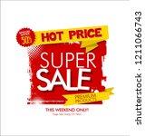 grunge sale background retro... | Shutterstock .eps vector #1211066743
