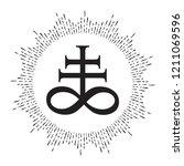 hand drawn leviathan cross... | Shutterstock .eps vector #1211069596