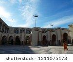 casablanca  morocco   december... | Shutterstock . vector #1211075173