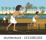 ancient egyptian peasants... | Shutterstock .eps vector #1211081203