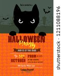 halloween party invitation with ... | Shutterstock .eps vector #1211088196