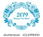 2019 happy new year greeting... | Shutterstock .eps vector #1211098333