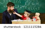 teacher and pupil in...   Shutterstock . vector #1211115286