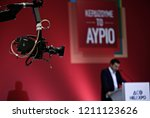 Small photo of Alexis Tsipras, leader of left-wing Syriza party and former prime minister, delivers a speech at the 80th Thessaloniki International Trade Fair in Thessaloniki, Greece on Sept. 6, 2015.