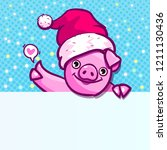 pig is a symbol of 2019 new... | Shutterstock .eps vector #1211130436