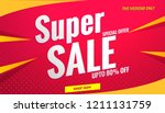 super sale banner red | Shutterstock .eps vector #1211131759