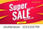 super sale banner red.vector... | Shutterstock .eps vector #1211131759