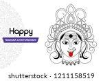 Happy Naraka Chaturdashi (Kali Chaudas)