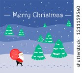 christmas greeting card with... | Shutterstock .eps vector #1211159560