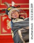 ulaanbaatar  mongolia   august... | Shutterstock . vector #1211181289