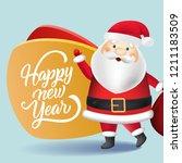 happy new year flyer design.... | Shutterstock .eps vector #1211183509