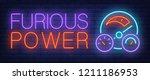furious power neon sign. car... | Shutterstock .eps vector #1211186953
