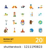 russia icon set. kremlin saint... | Shutterstock .eps vector #1211190823