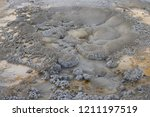 anemone geyser  upper geyser... | Shutterstock . vector #1211197519