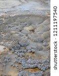 anemone geyser  upper geyser... | Shutterstock . vector #1211197540