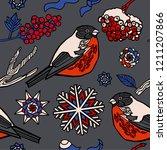 winter seamless pattern  forest ...   Shutterstock .eps vector #1211207866