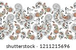 seamless decorative peacock... | Shutterstock .eps vector #1211215696