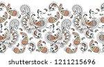 seamless decorative peacock... | Shutterstock .eps vector #1211215696