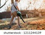 home gardening industry   male... | Shutterstock . vector #1211244139