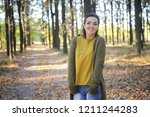 young woman portrait  rest in... | Shutterstock . vector #1211244283
