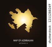 gold map of azerbaijan... | Shutterstock .eps vector #1211288269