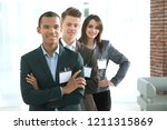 participants of the conference... | Shutterstock . vector #1211315869
