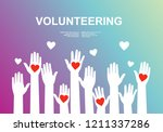 hands with hearts. raised hands ... | Shutterstock .eps vector #1211337286
