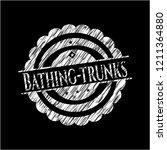 bathing trunks written on a...   Shutterstock .eps vector #1211364880