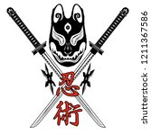vector image mask of the ninja. ... | Shutterstock .eps vector #1211367586