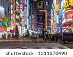 shinjuku  tokyo   japan  ... | Shutterstock . vector #1211370490