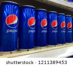 pahang  malaysia  october 24 ... | Shutterstock . vector #1211389453