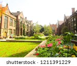 old quadrangle at newcastle... | Shutterstock . vector #1211391229