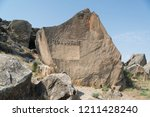 entrance to the qobustan... | Shutterstock . vector #1211428240