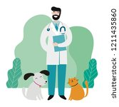 veterinarians medical with cute ... | Shutterstock .eps vector #1211435860