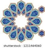 ottoman tile   tezhip motifs... | Shutterstock .eps vector #1211464060