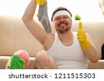 young masculinity bachelor wife ... | Shutterstock . vector #1211515303