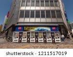 tokyo   japan   april 10th ... | Shutterstock . vector #1211517019