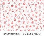 winter seamless pattern... | Shutterstock .eps vector #1211517070
