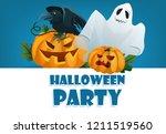 halloween party festive banner... | Shutterstock .eps vector #1211519560