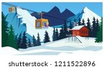winter landscape with ropeway... | Shutterstock .eps vector #1211522896