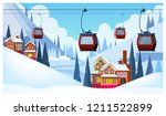 winter landscape with guest... | Shutterstock .eps vector #1211522899