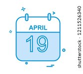 calender icon design vector  | Shutterstock .eps vector #1211526340