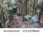 hiking in bohemian switzerland... | Shutterstock . vector #1211528860