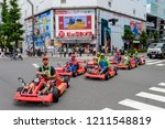 tokyo  japan. 13th august  2018 ... | Shutterstock . vector #1211548819