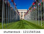 Small photo of GENEVA, SWITZERLAND - JULY 25, 2017: United Nations entrance and building in Geneva in a beautiful summer day, Switzerland