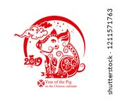 Chinese Zodiac Sign Year Of Pig....